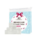 Makeup Cotton Pad Single Layer1080 Pieces