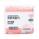 Cotton Tissue 100 Pieces